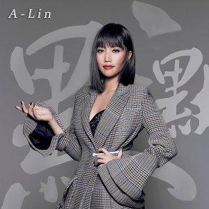 2018熱門華語影視歌曲特輯