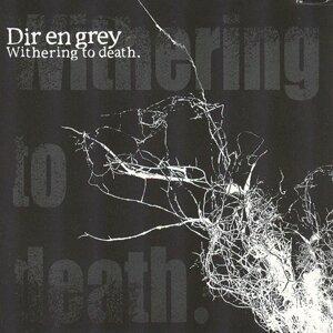灰色銀幣 (Dir en grey) 歷年精選