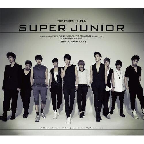 Super Junior - Dcard推薦 隱藏神曲