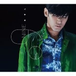 陳零九 (Nine Chen) - Nine甜蜜