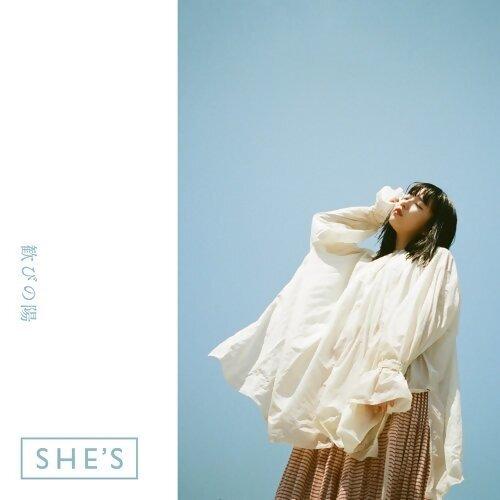SHE'S(ソフィア祭前夜祭)