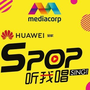 SPOP SING! Grand Final Group Performance