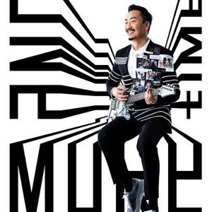 「鄭中基 One More Time 世界巡迴演唱會」預習歌單