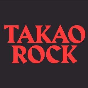 TAKAO ROCK Festival 暖身歌單