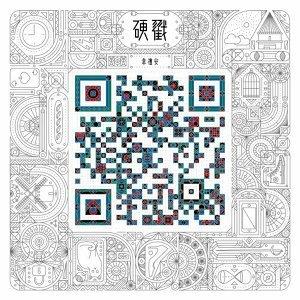 韋禮安 (William Wei) - 為了你活 (Live For You) 搶先聽