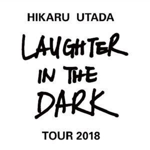 Hikaru Utada - Laughter In The Dark Tour 2018