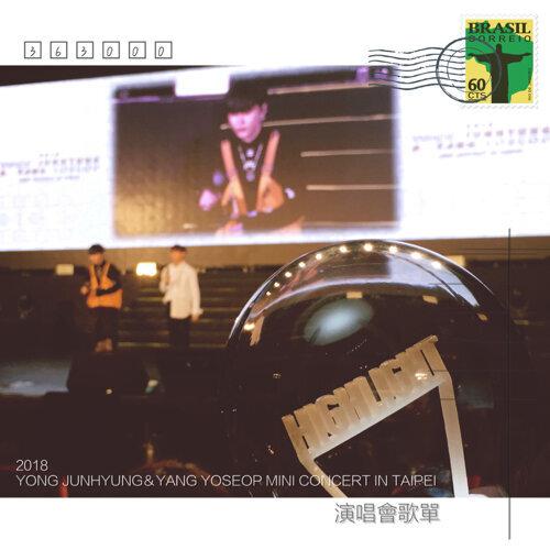 《2018 YONG JUNHYUNG&YANG YOSEOP MINI CONCERT IN TAIPEI》演唱會歌單