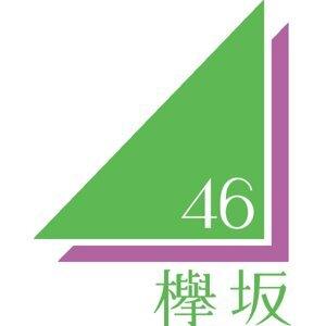 KKBOX台灣欅坂46不重複全曲