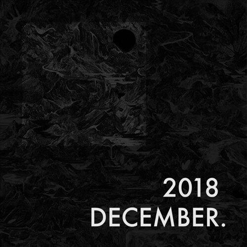 最遲的胃口 2018 十二月號