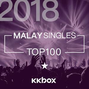 2018 KKBOX Top 100 Malay Singles