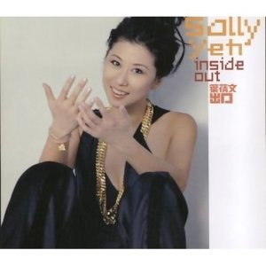 葉蒨文 (Sally Yeh) - Inside Out