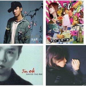 跟著華語R&B一起律動提神(108/07/21更新)