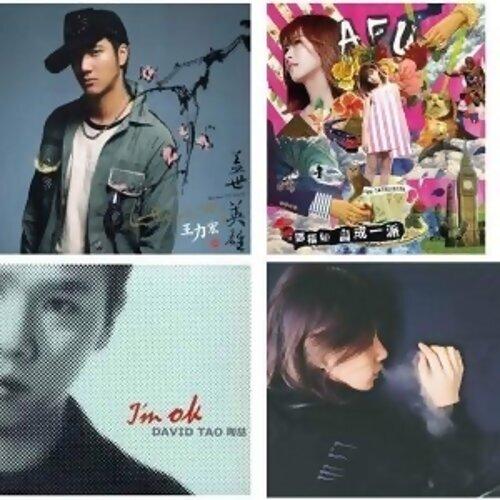跟著華語R&B一起律動提神(109/02/27更新)
