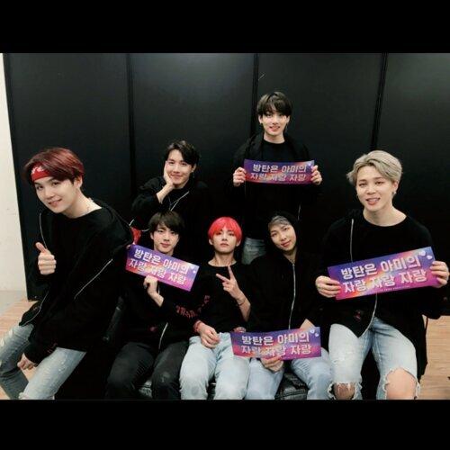 2018 BTS防彈少年團桃園演唱會 (12/9)