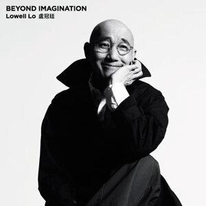 盧冠廷 (Lowell Lo) - Beyond Imagination
