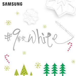 #9要變white
