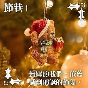 節巷 / 無雪的我們,依舊感到耶誕的節氣。(12/25更新)