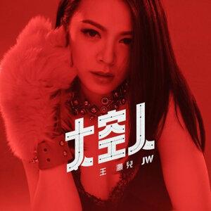 演唱會直擊 - JW王灝兒Never Too Early演唱會 夢幻降臨紅館首唱