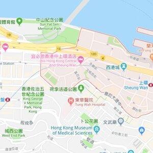 聽廣東歌遊香港🎵