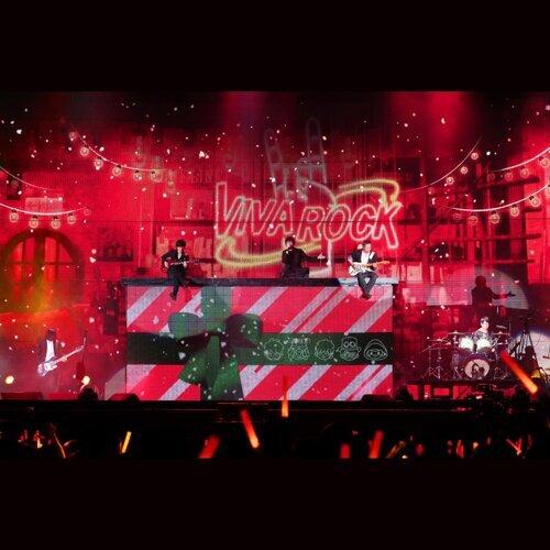 20181224 五月天「人生無限公司」無限放大最終回歌單
