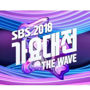 2018 SBS歌謠大戰表演歌單