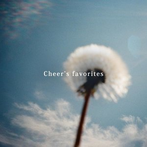 Cheer's favorites:綺貞推薦前輩和好友們的歌
