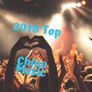 2018 Top China Music