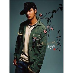 2060 Wang Lee Hom Concert