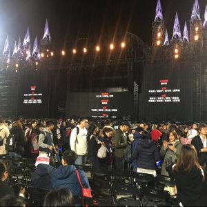 五月天 人生無限公司演唱會 最終場 12/30歌單