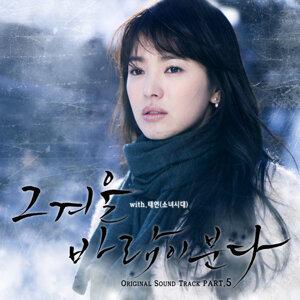 耳熟能詳的韓劇OST