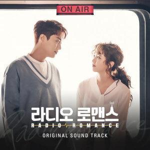 韓劇媽媽最愛的OST! <3>