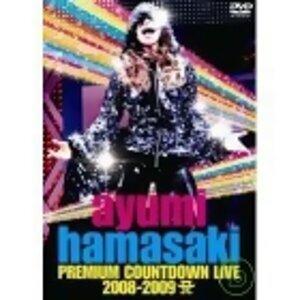 濱崎 步 2008-2009 特別跨年演唱會
