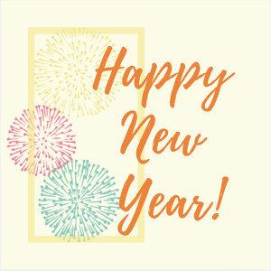 新年快樂!又是清新的一年!