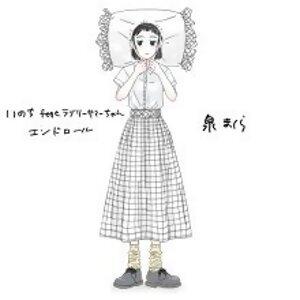Makura Izumi