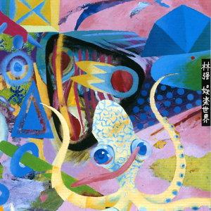 abcd收藏歌曲