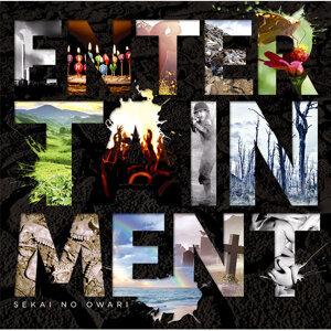 SEKAI NO OWARI 2011年 - 2012年:『ENTERTAINMENT』編