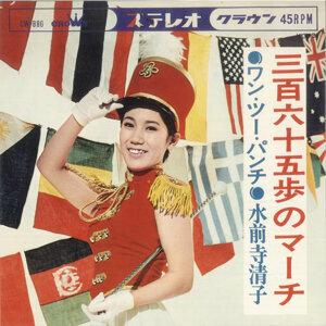 大河ドラマ「いだてん」放送記念ー1960年代のヒット曲を知る