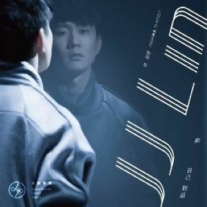 JJ Lin Ben tan
