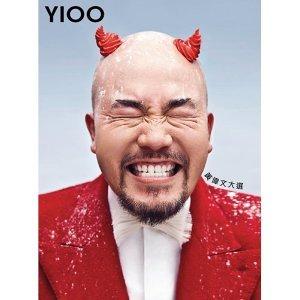 Y100: 黃偉文大選