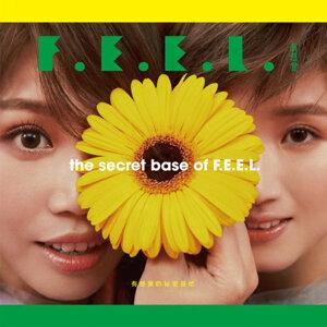 有感覺 (F.E.E.L.) - 有感覺的秘密基地