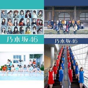 乃木坂46 ユニット曲集