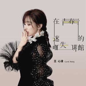 台灣二店4