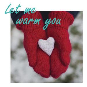 冷颼颼的天~多虧了這些歌曲讓心裡暖暖的