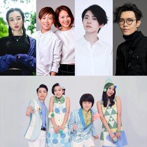 新加坡华艺节2019必听!