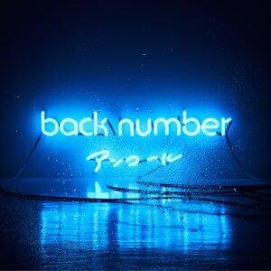back number カップリングベスト
