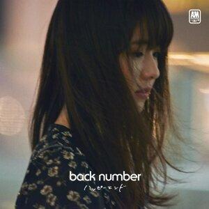 back number 失恋ソング編