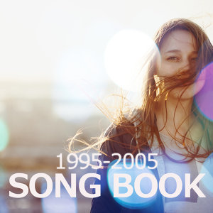大切な人を思い出す歌がある〜珠玉の1995-2005 J-POPソングブック〜