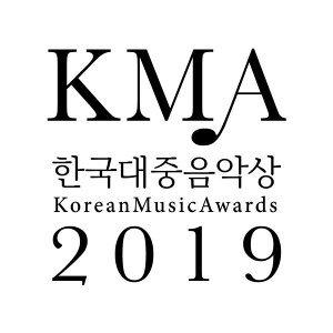 2019 KMA韓國大眾音樂賞得獎名單
