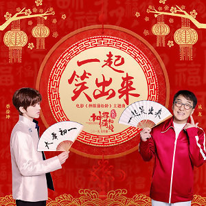 2019 华语电影原声带懒人包