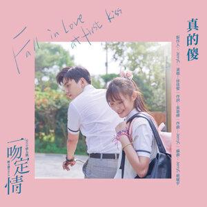 2019 华语电视剧/电影原声带懒人包